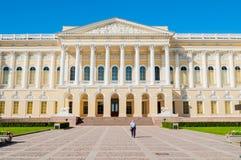 Παλάτι του Michael, οικοδόμηση του κρατικού ρωσικού μουσείου στη Αγία Πετρούπολη, Ρωσία Στοκ φωτογραφία με δικαίωμα ελεύθερης χρήσης