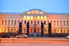 Παλάτι Mikhailovsky ή ρωσικό μουσείο Στοκ φωτογραφίες με δικαίωμα ελεύθερης χρήσης