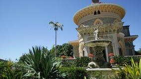 Παλάτι Monserrate Arabesque φιλμ μικρού μήκους