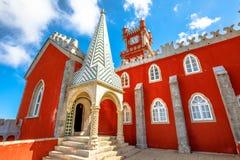 Παλάτι Pena Sintra Στοκ Εικόνες