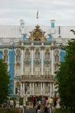 παλάτι s ST της Catherine Στοκ εικόνα με δικαίωμα ελεύθερης χρήσης