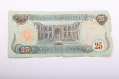Παλαιά αιγυπτιακά χρήματα στοκ φωτογραφία με δικαίωμα ελεύθερης χρήσης
