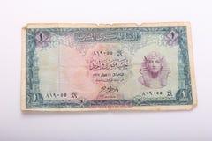 Παλαιά αιγυπτιακά χρήματα στοκ εικόνα