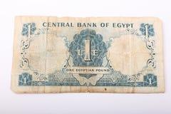 Παλαιά αιγυπτιακά χρήματα στοκ φωτογραφία