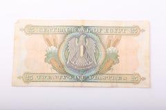 Παλαιά αιγυπτιακά χρήματα στοκ φωτογραφίες με δικαίωμα ελεύθερης χρήσης