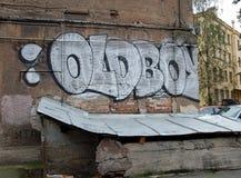 Παλαιά γκράφιτι αγοριών στοκ φωτογραφίες