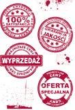 παλαιά γραμματόσημα διανυσματική απεικόνιση