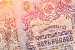 Παλαιά εκλεκτής ποιότητας βασιλικά χρήματα Ρωσία Στοκ Εικόνα