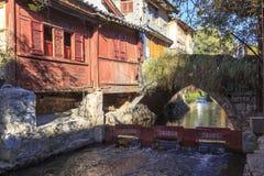 Παλαιά πόλη Shuhe στην Κίνα Στοκ Εικόνα