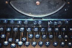 Παλαιά σπασμένη αιχμηρή σύσταση μηχανών γραφομηχανών εκλεκτής ποιότητας Στοκ φωτογραφία με δικαίωμα ελεύθερης χρήσης