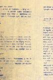 παλαιό έγγραφο επιστολών Στοκ εικόνα με δικαίωμα ελεύθερης χρήσης