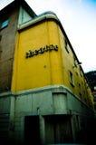 παλαιό εξωτερικό θέατρο &epsilo Στοκ Εικόνες