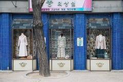 Παλαιό κατάστημα ενδυμάτων στο εθνικό λαϊκό μουσείο της Κορέας Στοκ εικόνες με δικαίωμα ελεύθερης χρήσης