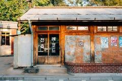 Παλαιό κατάστημα στο εθνικό λαϊκό μουσείο της Κορέας Στοκ Εικόνες