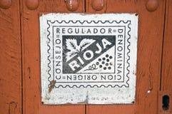 παλαιό κρασί της Ισπανίας σημαδιών ποιοτικού rioja Στοκ εικόνες με δικαίωμα ελεύθερης χρήσης