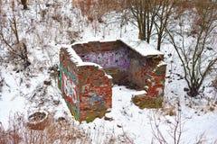 Παλαιό κτήριο καταστροφών με τα γκράφιτι Στοκ Φωτογραφίες