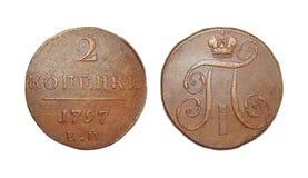 Παλαιό νόμισμα 2 καπίκια Ρωσία Στοκ εικόνα με δικαίωμα ελεύθερης χρήσης