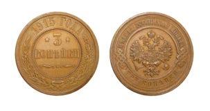 Παλαιό νόμισμα 3 καπίκια Ρωσία Στοκ εικόνες με δικαίωμα ελεύθερης χρήσης