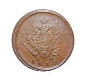 Παλαιό νόμισμα 2 καπίκια Ρωσία Στοκ φωτογραφία με δικαίωμα ελεύθερης χρήσης