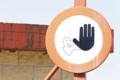 Παλαιό σήμα κυκλοφορίας Ιδιωτική ιδιοκτησία στην αποβάθρα Στοκ Εικόνες