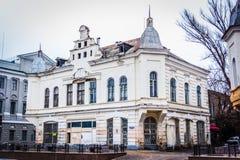 Παλαιό σπίτι στο κέντρο της πόλης Ροστόφ--φορέστε, Ρωσία 11 Μαρτίου 2018 Στοκ Εικόνες