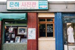 Παλαιό στούντιο στο εθνικό λαϊκό μουσείο της Κορέας Στοκ εικόνα με δικαίωμα ελεύθερης χρήσης