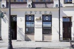 Παλαιό τετράγωνο αγοράς στο Πόζναν Πολωνία Το παλαιό σημάδι Apteka σπιτιών witn Στοκ φωτογραφία με δικαίωμα ελεύθερης χρήσης