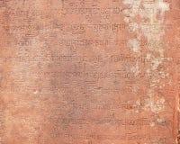 Παλαιό Khmer χειρόγραφο Στοκ Εικόνα