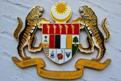 παλτό Μαλαισία όπλων Στοκ φωτογραφία με δικαίωμα ελεύθερης χρήσης