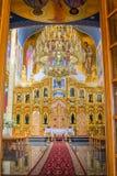 Πανέμορφο εσωτερικό της ορθόδοξης εκκλησίας του Άγιου Βασίλη Στοκ εικόνες με δικαίωμα ελεύθερης χρήσης