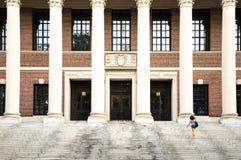 πανεπιστήμιο βιβλιοθηκώ&n Στοκ Φωτογραφίες