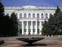 Πανεπιστήμιο κρατικού Agrotechnological Aurian Στοκ Εικόνα