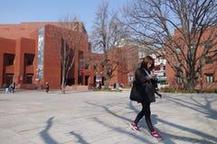 Πανεπιστήμιο στη Νότια Κορέα Στοκ εικόνα με δικαίωμα ελεύθερης χρήσης