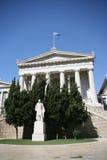 πανεπιστήμιο της Αθήνας στοκ εικόνες με δικαίωμα ελεύθερης χρήσης