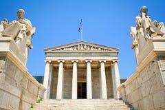 πανεπιστήμιο της Αθήνας Στοκ Φωτογραφία