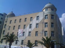 Πανεπιστήμιο της Βόλος-Μαγνησία-Ελλάδας Στοκ φωτογραφία με δικαίωμα ελεύθερης χρήσης