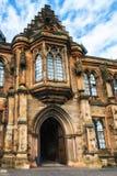 Πανεπιστήμιο της Γλασκώβης, Σκωτία Στοκ Εικόνα