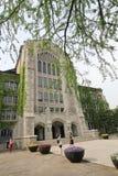 Πανεπιστήμιο της γυναίκας της Νότιας Κορέας Ewha στη Σεούλ Στοκ Εικόνα