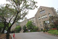 Πανεπιστήμιο της γυναίκας της Νότιας Κορέας Ewha στη Σεούλ Στοκ φωτογραφίες με δικαίωμα ελεύθερης χρήσης