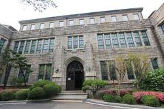 Πανεπιστήμιο της γυναίκας της Νότιας Κορέας Ewha στη Σεούλ Στοκ Εικόνες