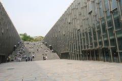 Πανεπιστήμιο της γυναίκας της Σεούλ Ewha στη Νότια Κορέα Στοκ φωτογραφία με δικαίωμα ελεύθερης χρήσης