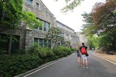 Πανεπιστήμιο της γυναίκας της Σεούλ Ewha Στοκ Εικόνα