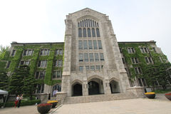 Πανεπιστήμιο της γυναίκας Ewha στη Νότια Κορέα Στοκ φωτογραφία με δικαίωμα ελεύθερης χρήσης