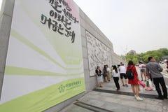 Πανεπιστήμιο της γυναίκας Ewha στη Νότια Κορέα Στοκ Φωτογραφία