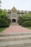 Πανεπιστήμιο της γυναίκας Ewha στη Νότια Κορέα Στοκ Εικόνες