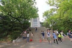 Πανεπιστήμιο της γυναίκας Ewha στη Σεούλ, Νότια Κορέα Στοκ Εικόνες