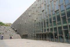 Πανεπιστήμιο της γυναίκας Ewha στη Σεούλ, Νότια Κορέα Στοκ εικόνα με δικαίωμα ελεύθερης χρήσης