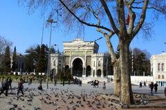 πανεπιστήμιο της Κωνσταντινούπολης Στοκ Φωτογραφίες