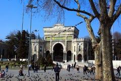 πανεπιστήμιο της Κωνσταντινούπολης Στοκ φωτογραφίες με δικαίωμα ελεύθερης χρήσης