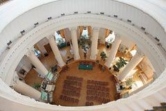 Πανεπιστήμιο της Μόσχας μέσα, Μόσχα Στοκ Εικόνες